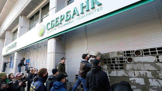 بانک اوکراین