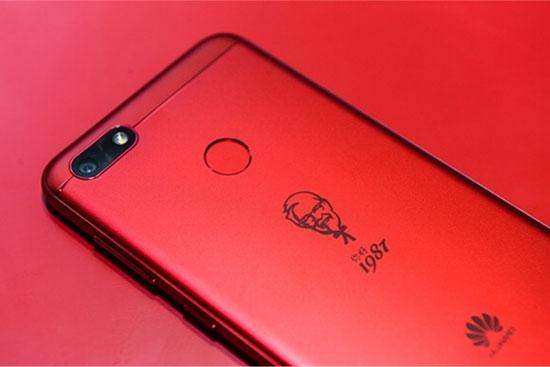 گوشی هوشمند KFC