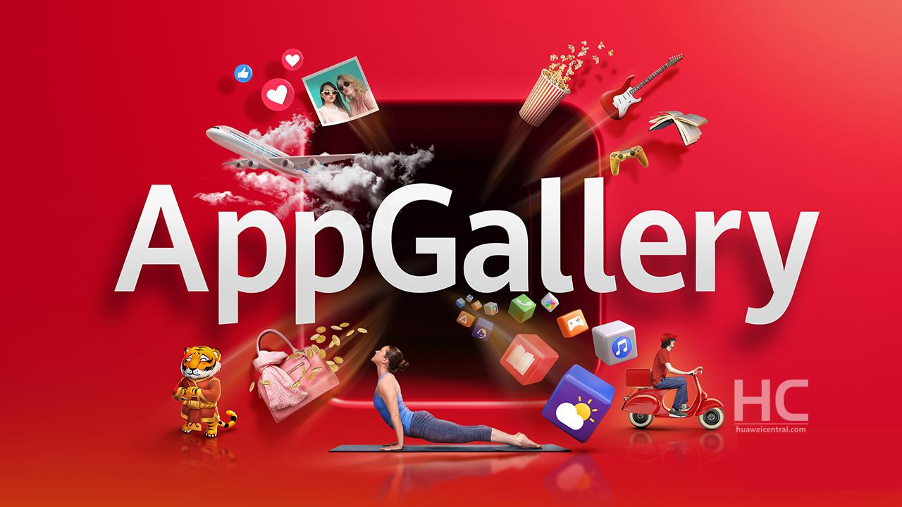 appgallery-ftrd-img-1