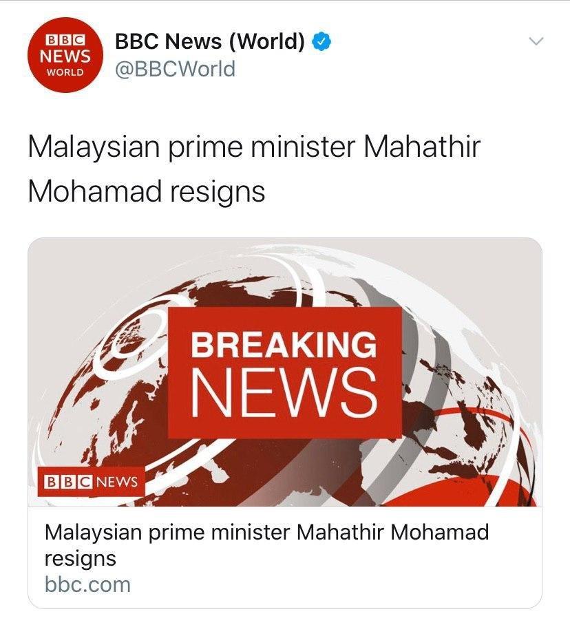 نخست وزیر مالزی