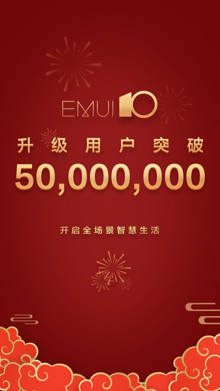 emui-10-upgrade-users-1