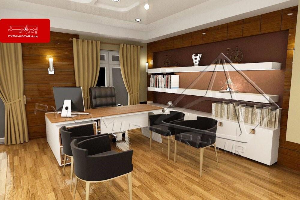 طراحی دکوراسیون اداری اتاق مدیریت  پیرامید طرح