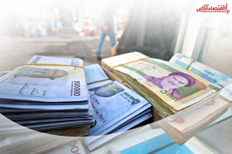 گالری بسته معیشتی یارانه معیشتی کمک معیشتی