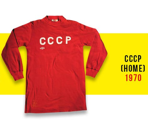 پیراهن فوتـبال
