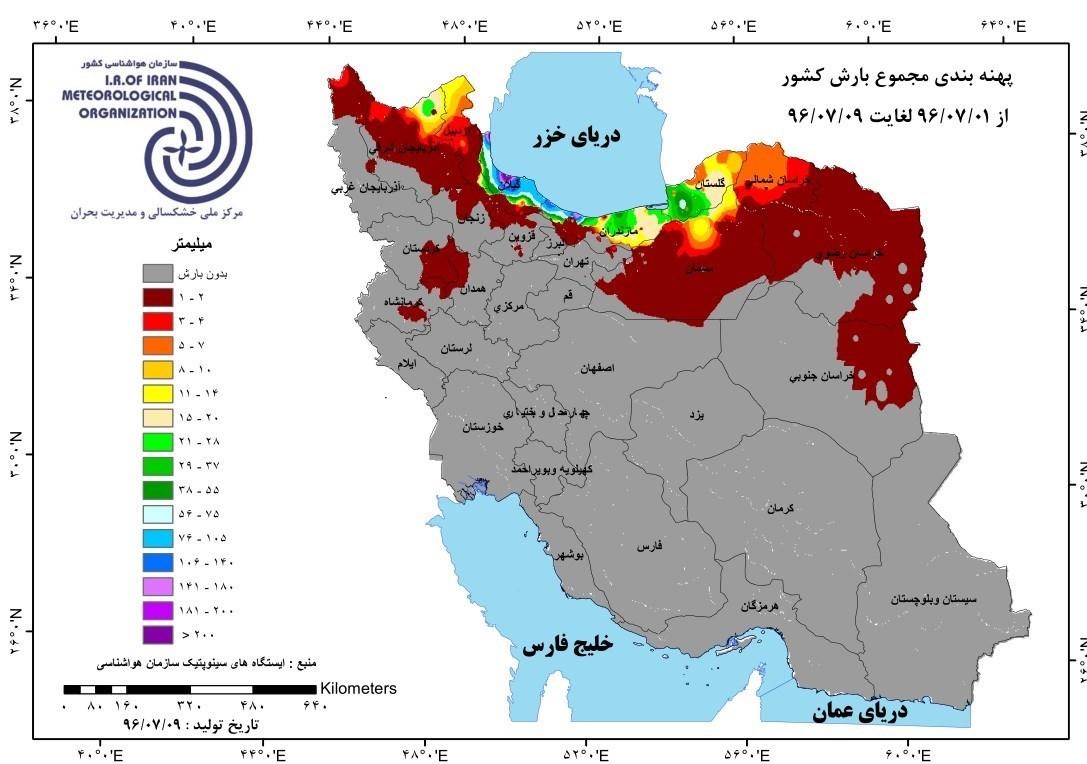 نقشه آبی