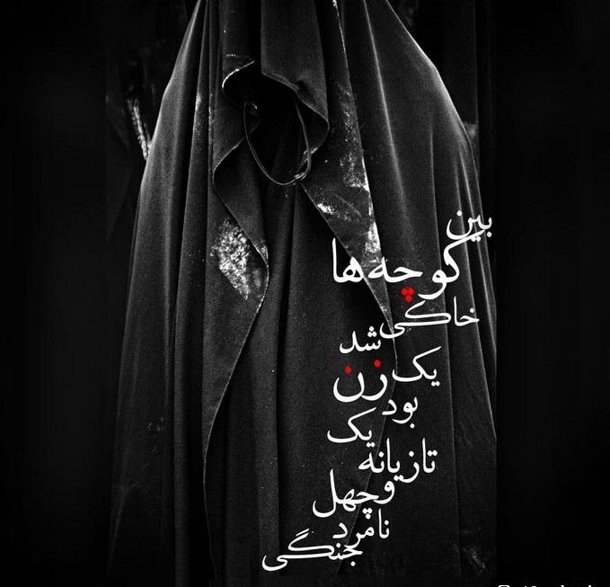 عکس-پروفایل-فاطمیه-20