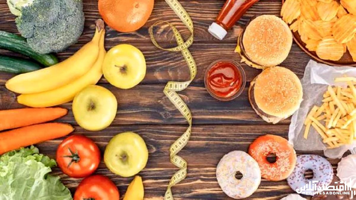 رژیم غذایی لاغری کاهش وزن
