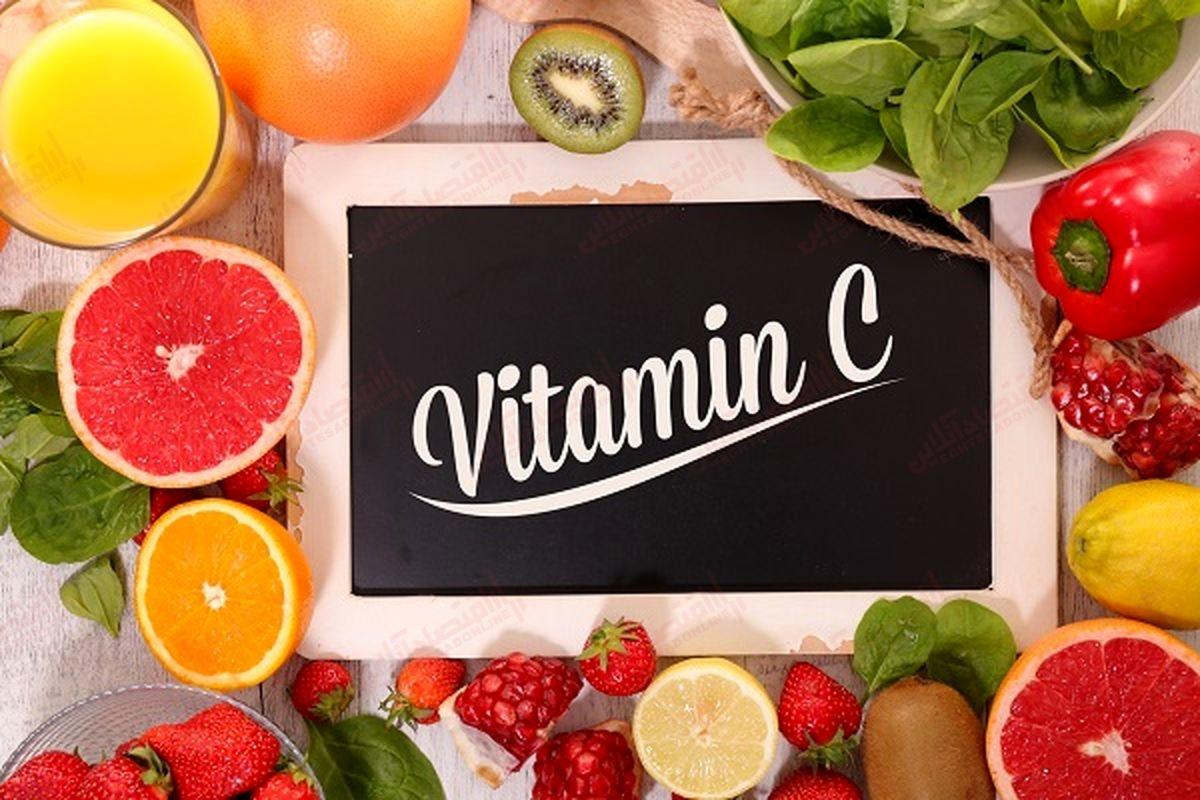 ویتامین+سی