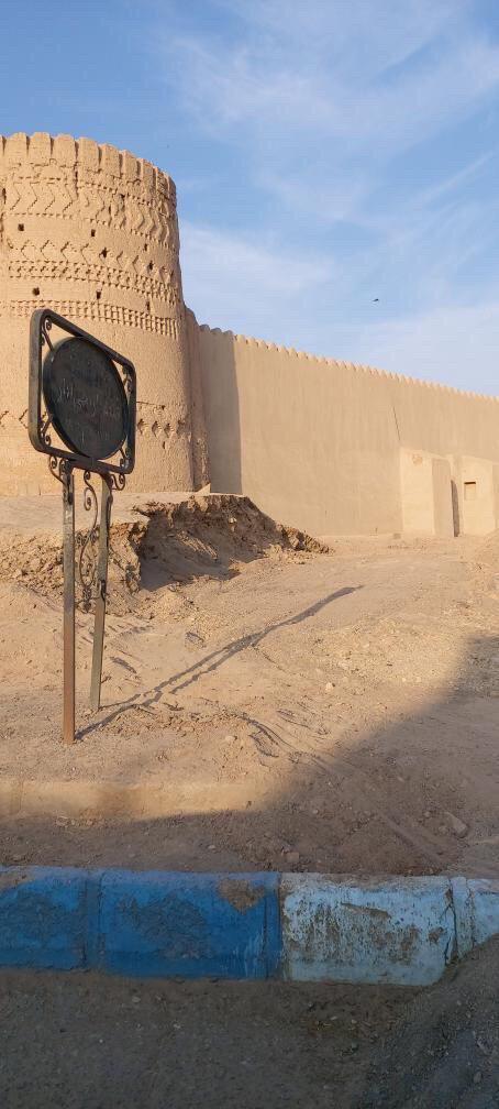 تخریب بنای تاریخی ارگ