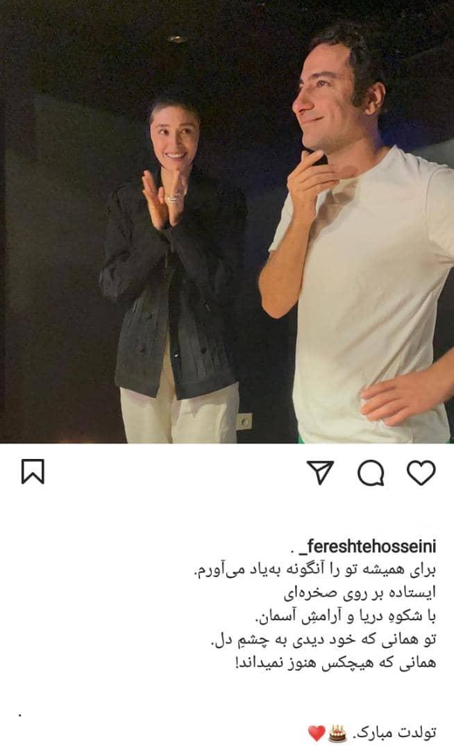 تبریک تولد نوید محمدزاده