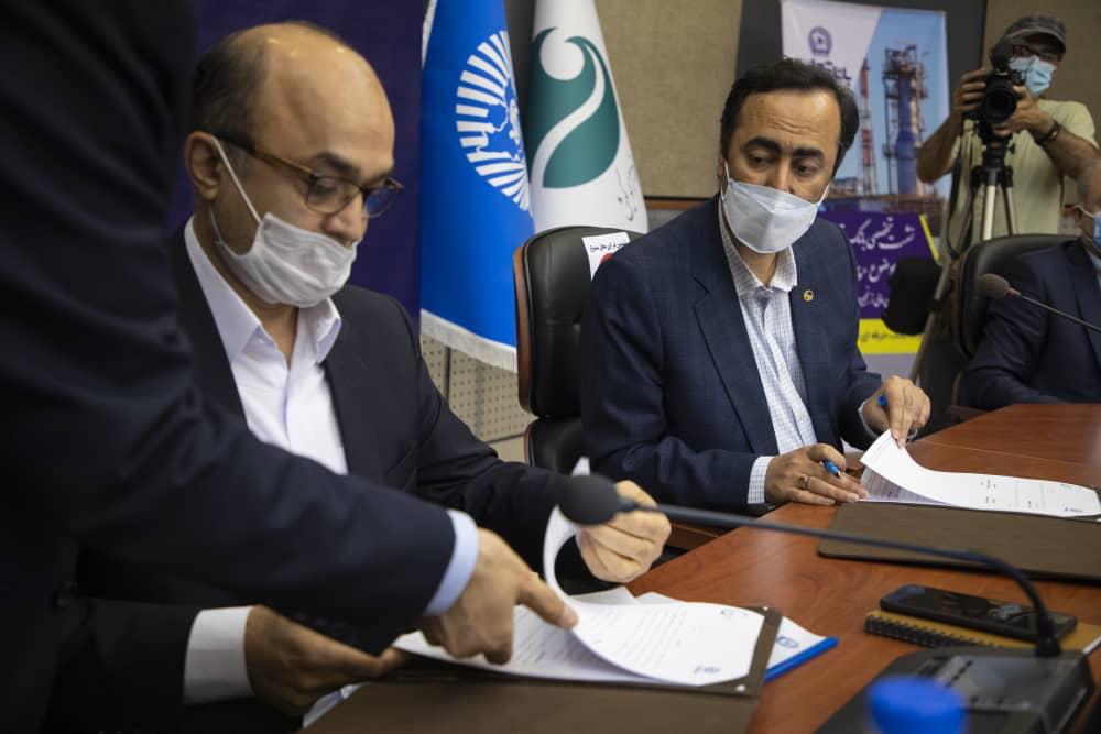 بانک تجارت و هلدینگ خلیج فارس