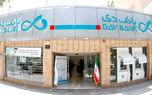 امکان واگذاری درگاه پرداخت تلفنی به کسب و کارها در بانک دی
