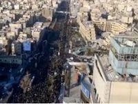 تصویر هوایی از حضور میلیونی مردم تهران در مراسم تشییع +فیلم