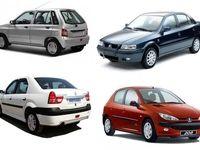 جریمه تقلب در ثبت نام خودرو  چیست؟