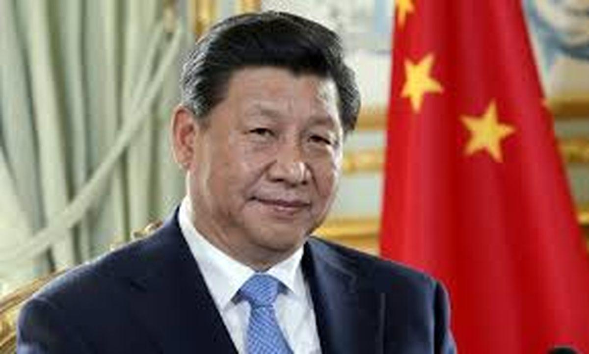 وعده رئیس جمهوری چین به جهان