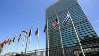 هشدار ایران به شورای امنیت درباره تحرکات آمریکا در خلیج فارس