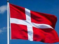 دانمارک نظامیان خود را از عراق خارج میکند