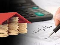 چطور میتوان از نرخ صفر مالیاتی بهره برد؟