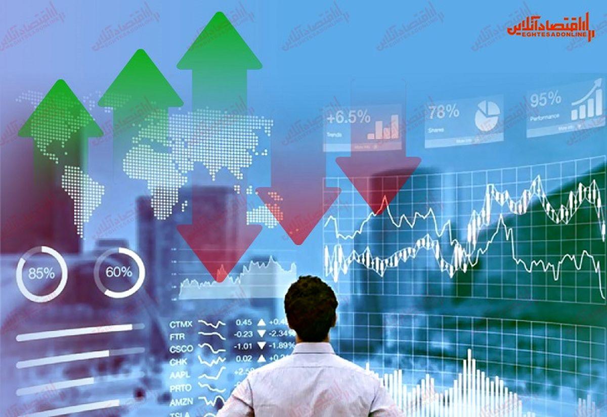 ۲.۵ درصد؛ پیش بینی رشد اقتصادی برای ایران