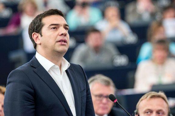 تقلای یونان برای نجات از وامهای گرانقیمت صندوق بین المللی پول