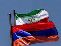لایحه موافقتنامه میان ایران و ارمنستان برای احداث نیروگاه جریانی تصویب شد