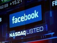 فیس بوک تکلیف حساب کاربری درگذشتگان را مشخص میکند