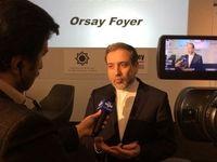 ایران از بیان مواضع دفاعی و منطقه ای خود ابایی ندارد