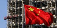 آمارهای مهم سرمایهگذاری و تولیدات صنعتی چین منتشر شد