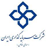 سرمایه گذاری ایران (هولدینگ)