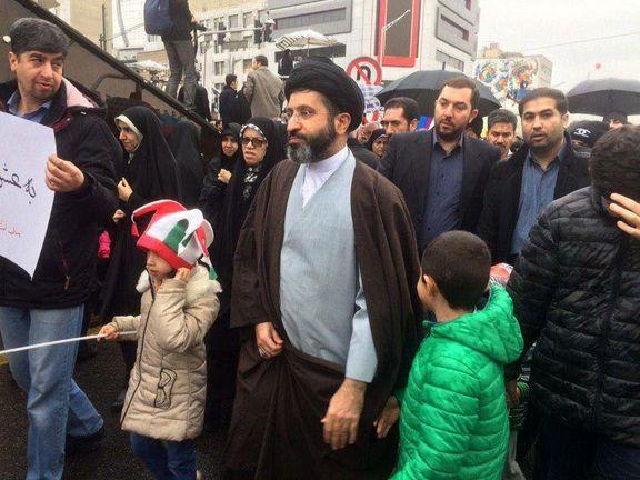 فرزندان رهبر انقلاب در راهپیمایی ۲۲بهمن +تصاویر