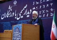 روحانی: آقای ترامپ! این ملت در برابر شما پیروز و موفق خواهد بود/ ملت ایران از تهدید نمیهراسد