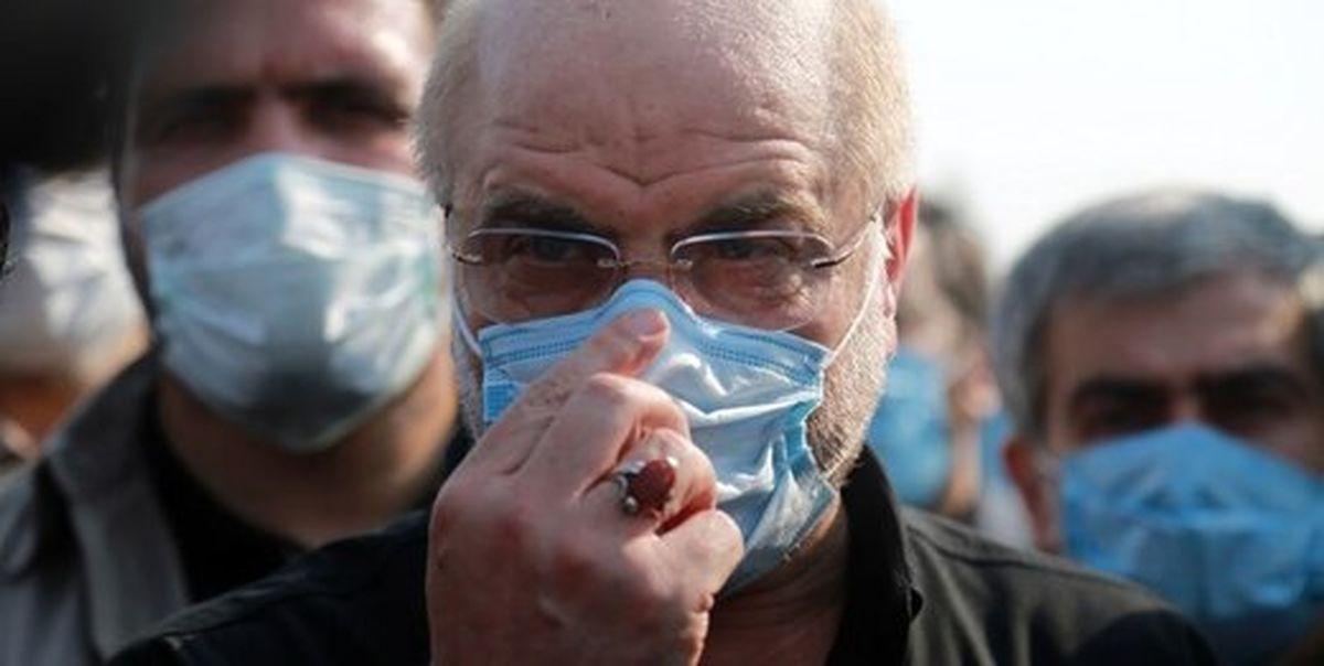 بیتوجهی قالیباف به نامه وزیر بهداشت