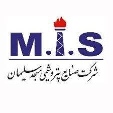 صنایع پتروشیمی مسجد سلیمان