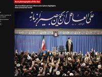 دیدار رهبر معظم انقلاب با مردم تبریز عکس روز گاردین