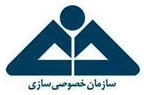 جوابیه سازمان خصوصی سازی پیرامون حکم جلب به دادرسی رئیس کل این سازمان