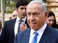 نتانیاهو: یکم ژانویه۲۰۲۰ استعفا میدهم