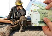 داغ شدن تنور مذاکرات مزد ۱۴۰۰ از ساعاتی دیگر
