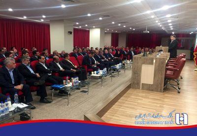 اولویتهای بانک صادرات ایران در استان آذربایجان شرقی اعلام شد