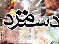 نمایندگان کارگری به دنبال تعیین دستمزد منصفانه برای۹۸