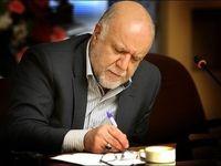 وزیر نفت به رئیس دورهای اوپک نامه نوشت