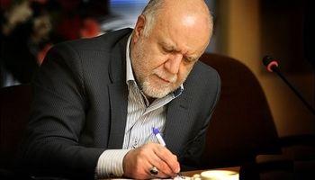 قنبری عضو اصلی هیات مدیره شرکت ملی صنایع پتروشیمی شد