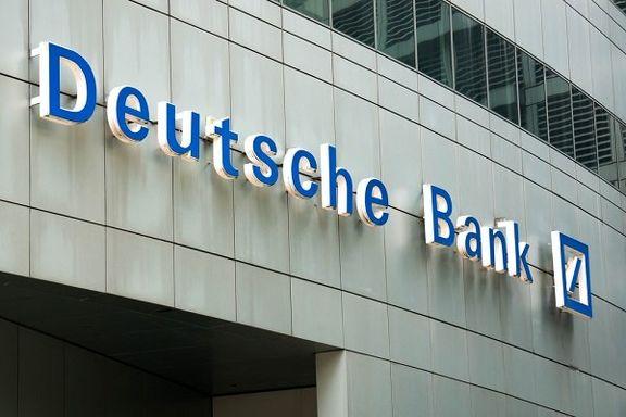 سهام دویچه بانک ۵درصد سقوط کرد