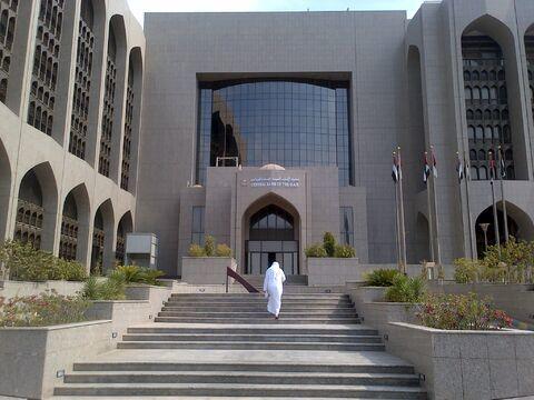 توصیه بانک مرکزی امارات برای استفاده از محرکهای اقتصادی