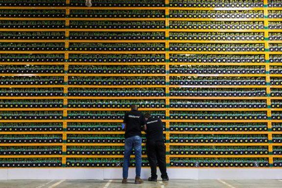استخراج بیت کوین؛ کسبوکاری پرسود برای خودیها در ایران