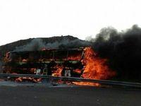آتشسوزی اتوبوس در اتوبان قم +عکس