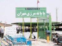 کاهش تردد مسافران ایرانی از مرز مهران