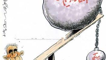 لبخند عجیب کیروش به انتقادات برانکو! (کاریکاتور)