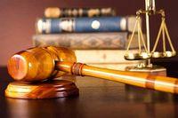 نظر مخاطبان اقتصادآنلاین درباره افزایش حقوق کارکنان قوه قضاییه / موافقان افزایش حقوق چه می گویند؟