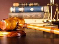 میزان محرمانه بودن اسامی افراد در سامانه فساد قوه قضائیه