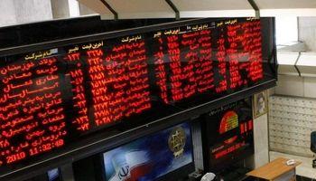 ١.١ درصد؛ کاهش شاخص بورس